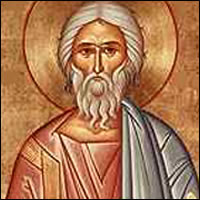 Hoy la Iglesia Católica celebra a San Dionisio de Corinto, obispo