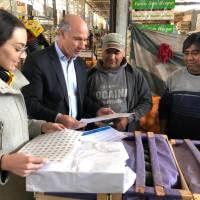Agricultura otorgó el Sello Producido por la Agricultura Familiar a una Asociación de productores en Mendoza
