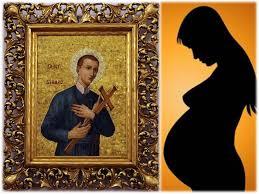 Hoy se celebra el día de San Gerardo María Mayela, protector de las embarazadas y parturientas