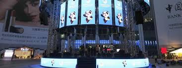 """El """"Boom chino"""" se ratificó en la feria CIIE"""