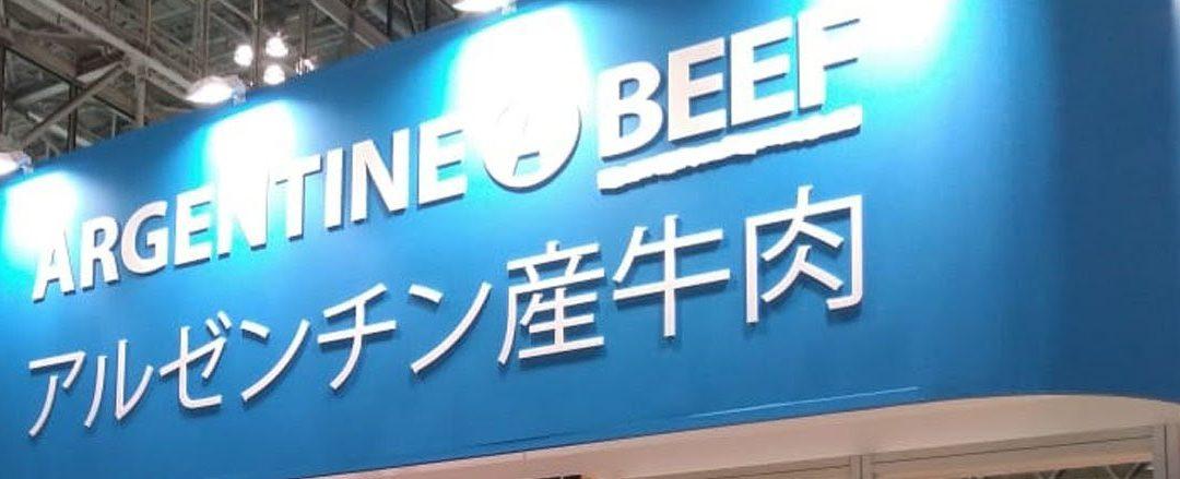 El Argentine Beef en Foodex Japón 2020