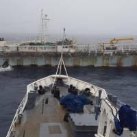 Detectan un buque en infracción pescando dentro de la Zona Económica Exclusiva Argentina (ZEEA)