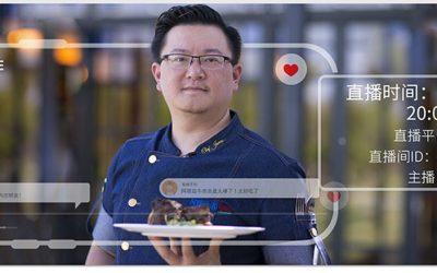 Sigue la campaña de promoción de la carne vacuna argentina en China