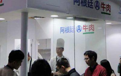 El Argentine Beef del IPCVA en la CIIE 2020 de China